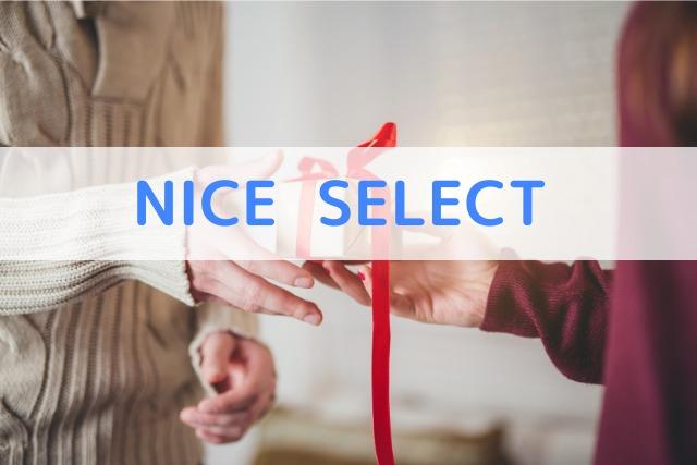 スキンケア用品の贈り物は良い選択