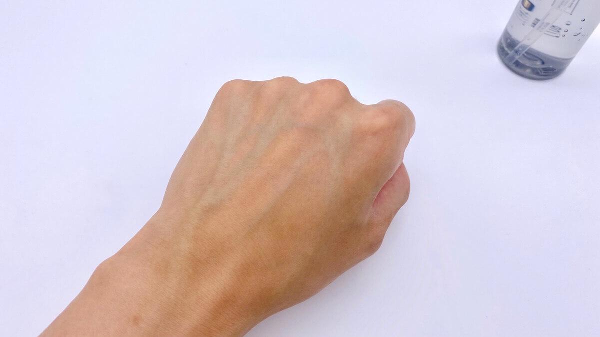 オルビスミスターの保湿液「モイスチャー」を塗り終わった後の肌