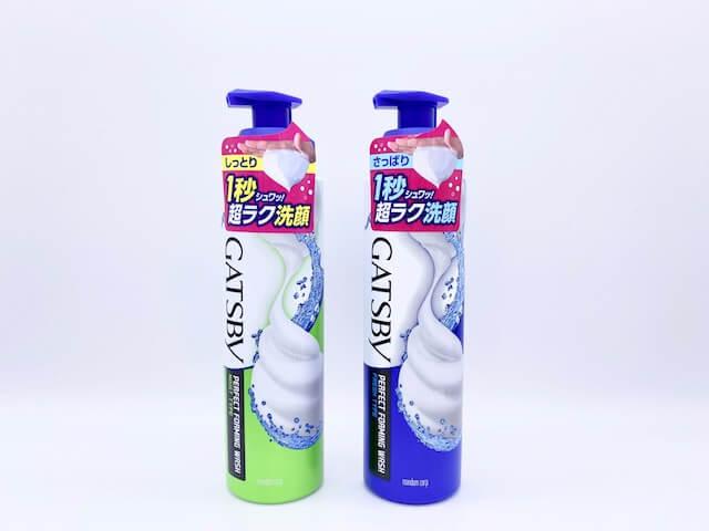 ギャツビーの洗顔料で特におすすめな2つのスプレータイプ