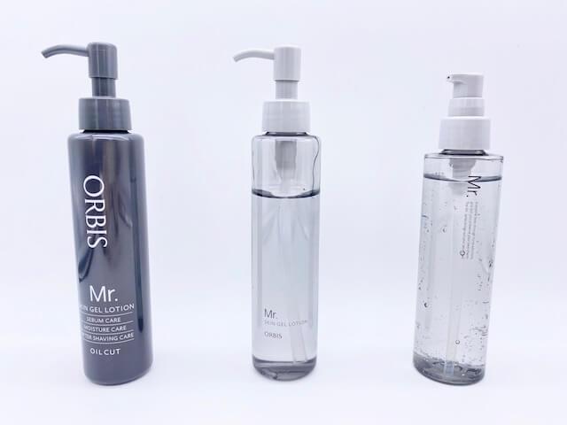 オルビスミスターの(オールインワン)化粧水のリニューアル前後の比較