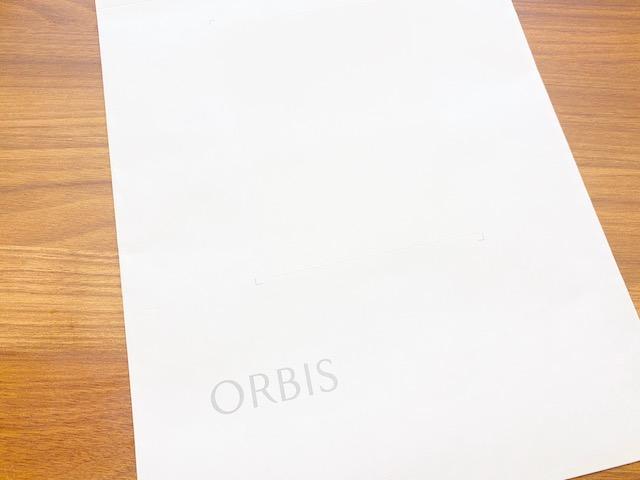 オルビスから郵送された無料サンプルの入った封筒