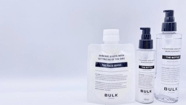 バルクオムのスキンケア3点セット(洗顔料・化粧水・乳液)