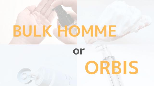 BULK HOMME or ORBIS