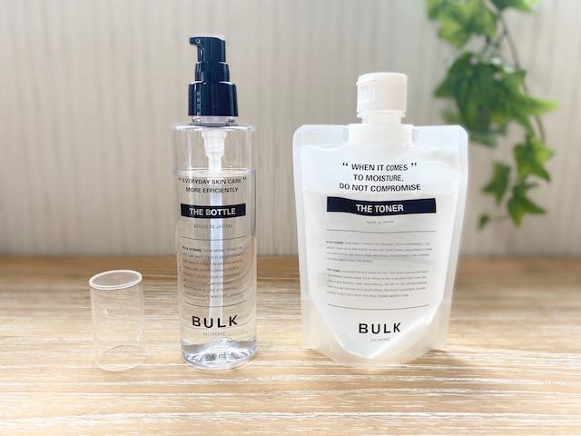 バルクオムの化粧水と詰め替えボトル
