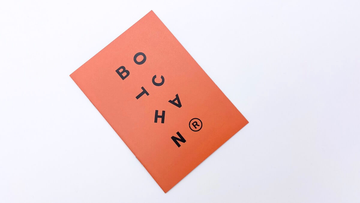 定期コースについてきたBOTCHANのロゴ付き冊子