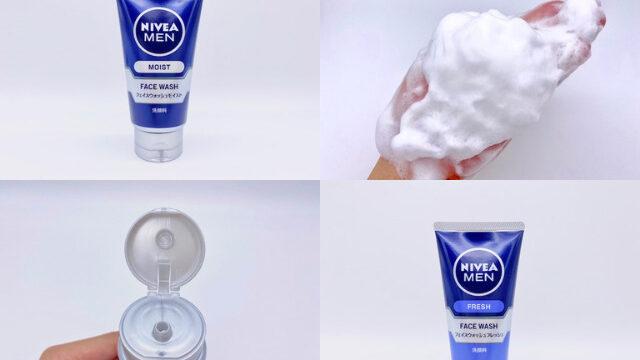 ニベアのメンズ洗顔料「フェイスウォッシュ モイスト」と「フェイスウォッシュ フレッシュ」を使ってみて違いを口コミ
