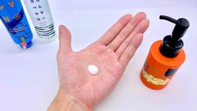 BOTCHANのスキンケア(洗顔料・化粧水・美容乳液)を使う男性