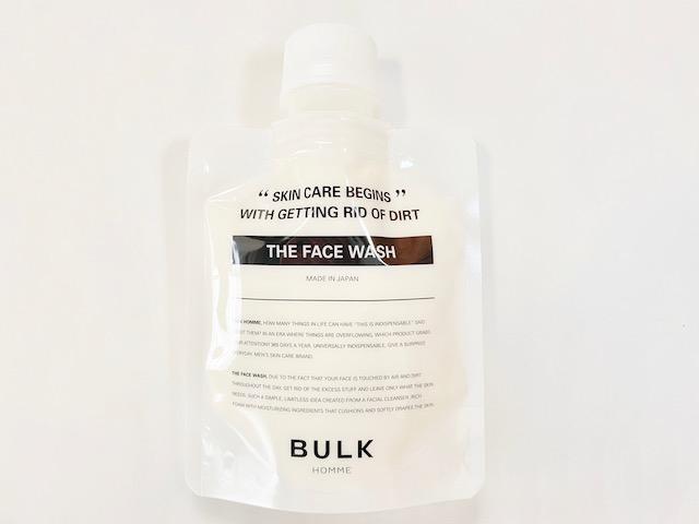バルクオムの洗顔料