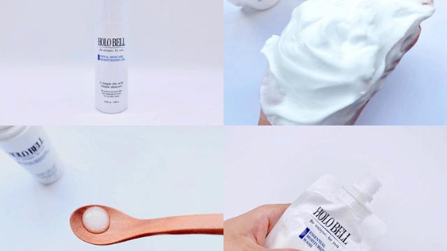 ホロベルの洗顔料と化粧水(オールインワンジェル)をレビュー