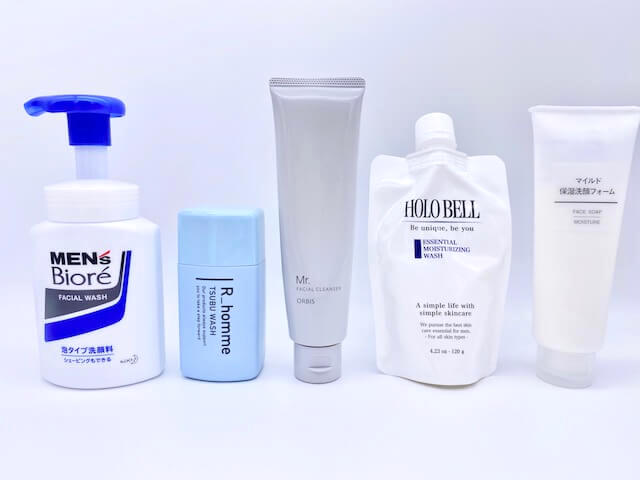 男子大学生におすすめな洗顔料ベスト5