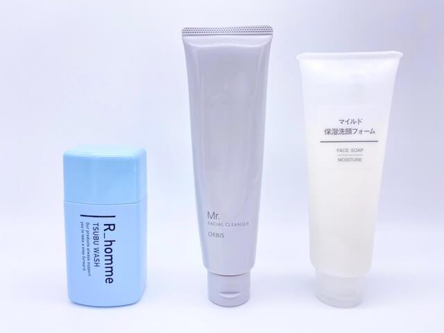 男子高校生へのおすすめ洗顔料ベスト3