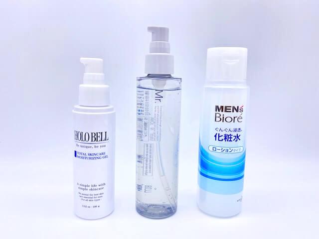 男子高校生におすすめな化粧水ベスト3