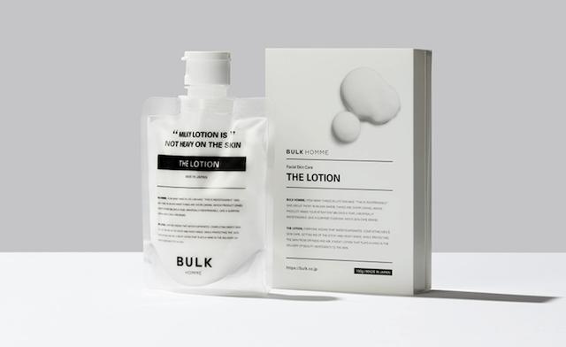 バルクオムの乳液「THE LOTION」