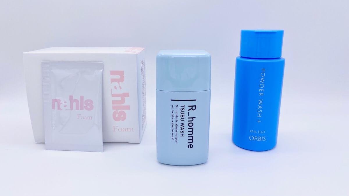 男性に特におすすめな3つの酵素洗顔料