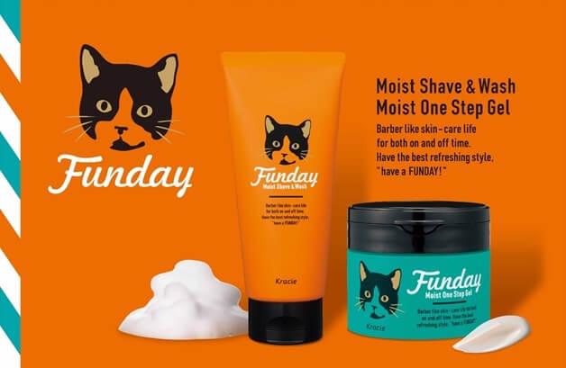 2021年9月に発売されるFUNDAY(ファンディ)の洗顔フォームとワンステップジェル