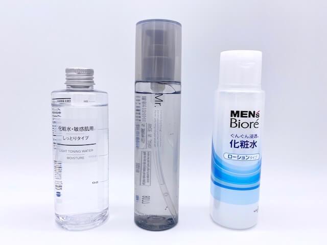 男子中学生におすすめな化粧水3本