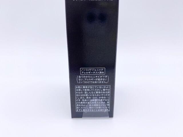 クリアスティック UVプロテクターはアレルギーテスト済み&ニキビになりにくい処方