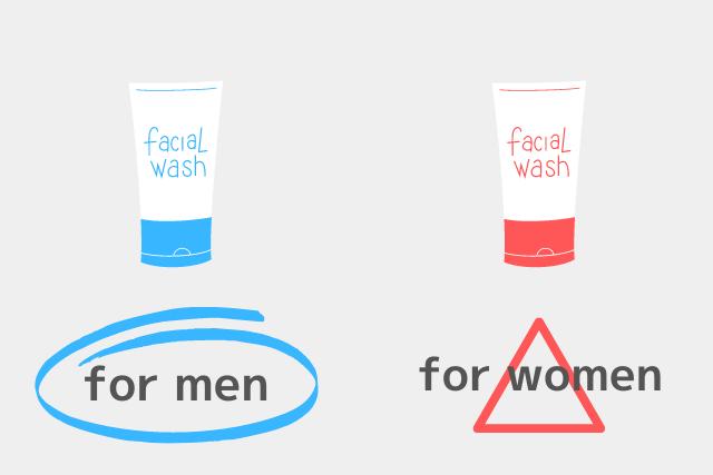 女性用より男性用の洗顔料を選ぼう